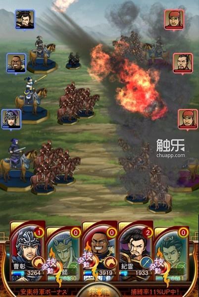 战斗时武将特技的储蓄是按他上场数决定,然后由玩家决定何时释放