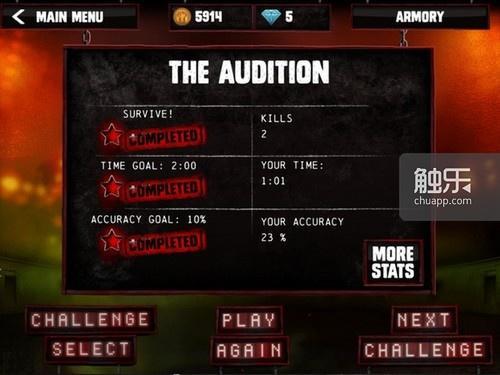 作为一部无限游戏,唯一能够证明你实力的,只有死亡之后的统计画面