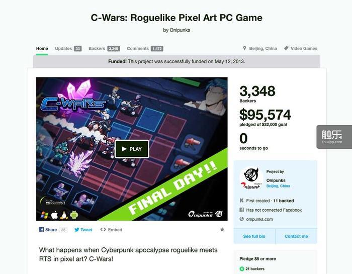 水晶战争在Kickstarter上成功筹得了来自3348名支持者的95574美元