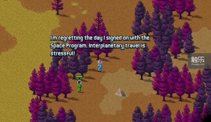 游戏的色彩比较丰富,尽管画面是像素风格,但却显得相当精致