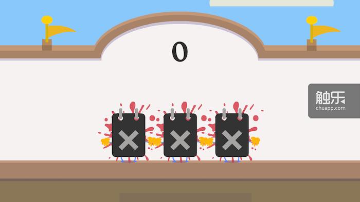 玩家如果玩小游戏失败,就会被拍死在耻辱墙上