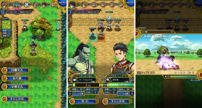 地形会影响战斗,例如草地会减慢移动等。战斗之前可以选择使用的武器,每回合由角色的速度来决定行动先后