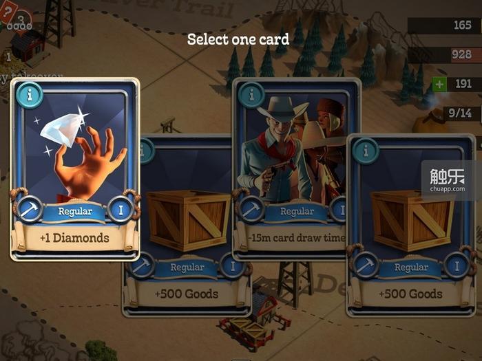 战斗结束之后有一次四选一抽卡机会