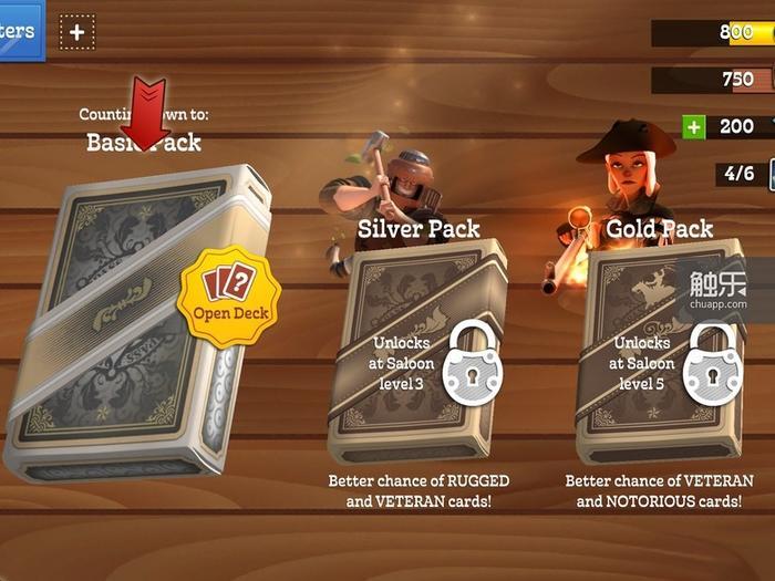 3种不同等级的卡牌组,需要兵营达到一定等级才能解锁