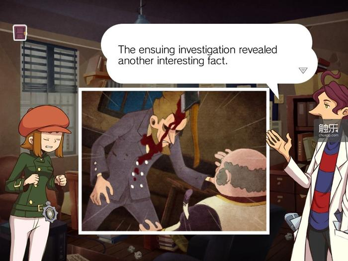 layton-brothers-mystery-room-1