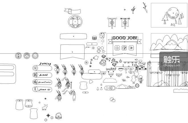 《追光者》的游戏设定图