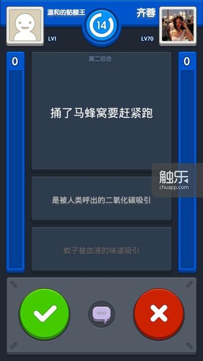 QQ图片201504252126112