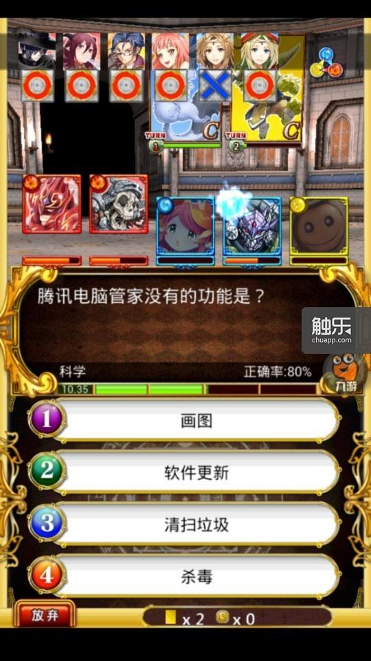 2014030101 (1)