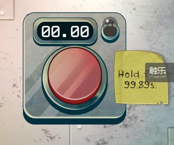 没想到吧,只是最后一个关卡:按住按钮99.89秒
