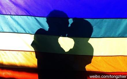 彩虹旗是同性恋者的标志(图片源自网络,侵删)