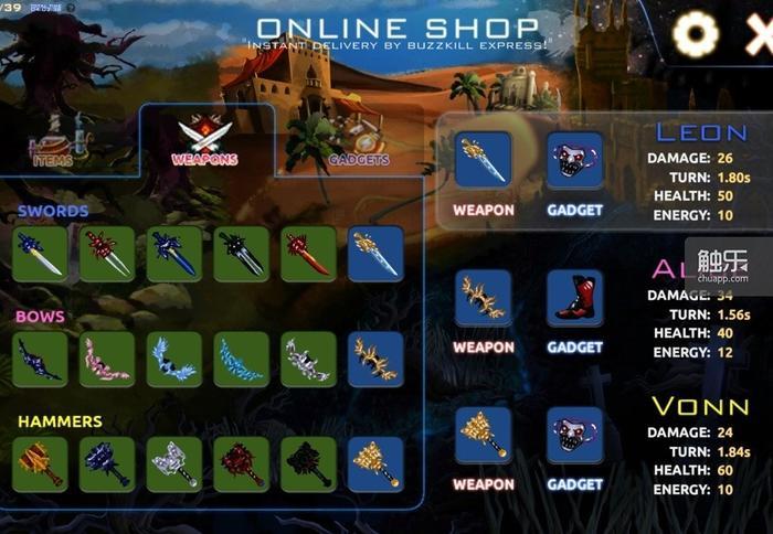 游戏没有内购,用于购买武器、道具、食物等物品只能自己去挣金币来换