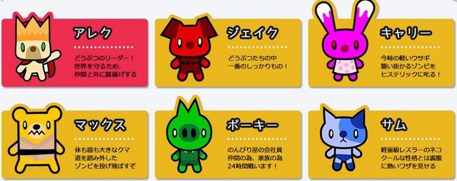5种萌萌的小动物以自杀式战斗方式来保护主角