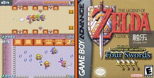 a_link_to_the_past_four_swords--article_image