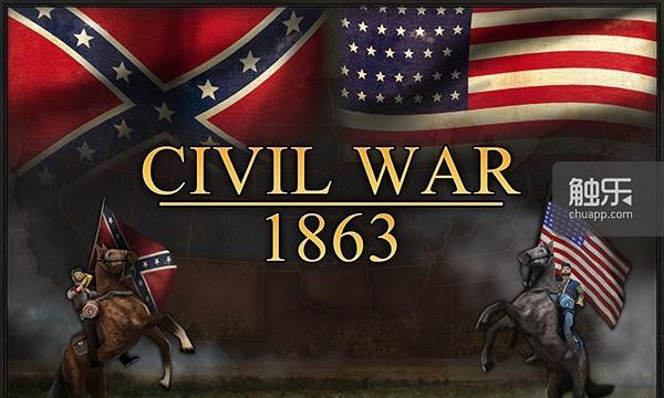 下架事件中受到波及的游戏《内战:1863》