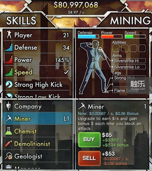 类似《比特币亿万富豪》这种挖矿放置类玩法也加入了进来,用于消费各种技能的升级