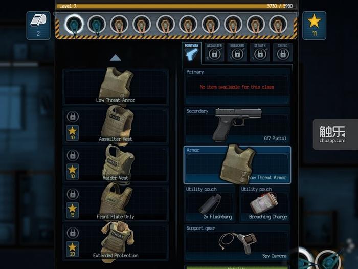 自定义装备系统,改作很多方面的设计都与《霹雳小组》之类的游戏十分相似