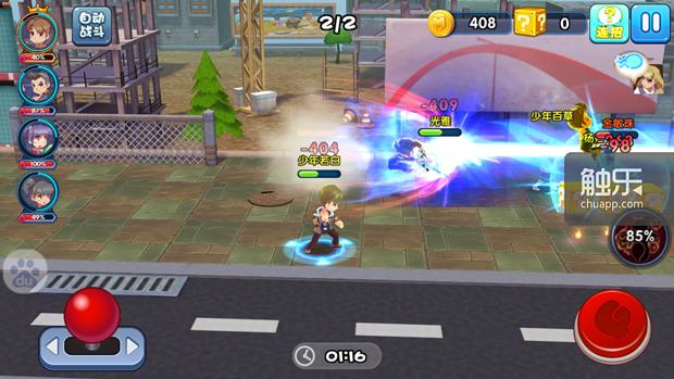 游戏的核心模式是类似街机的横版过关,连虚拟摇杆和按键都复制了街机.