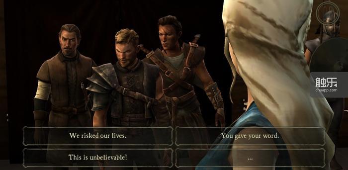 完成任务,准备领赏的三人众再度遭遇了龙女的耍赖,在龙女漫长的耍赖史中,他们当然不是第一批受害者