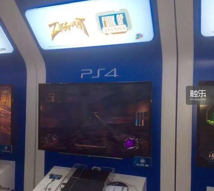ChinaJoy现场的PlayStation展台上提供了《疯克泰坦》和《通灵塔》的试玩