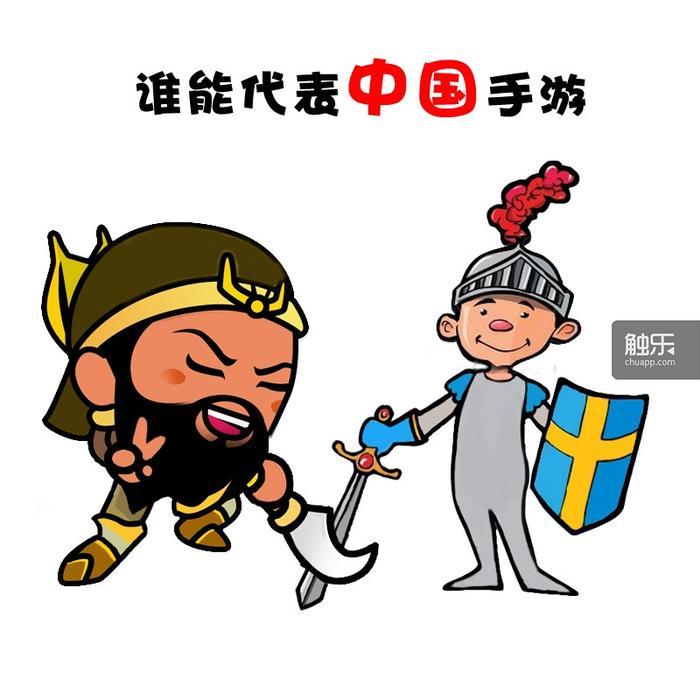 中国的就是世界的,世界的就是中国的?