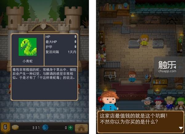 玩家经常会在Q群贴出游戏里的梗,每当被玩家发现这些细节,都是很开心的