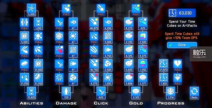 """游戏的技能树包含游戏各方面,从各方面提升玩家""""挖坑""""的速度"""
