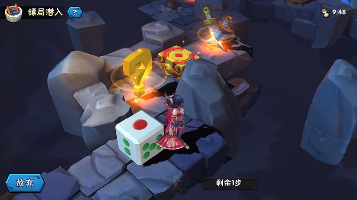 《龙门镖局》将一些交互内容被设计成了专门的小游戏,比如这个扔骰子走迷宫的环节