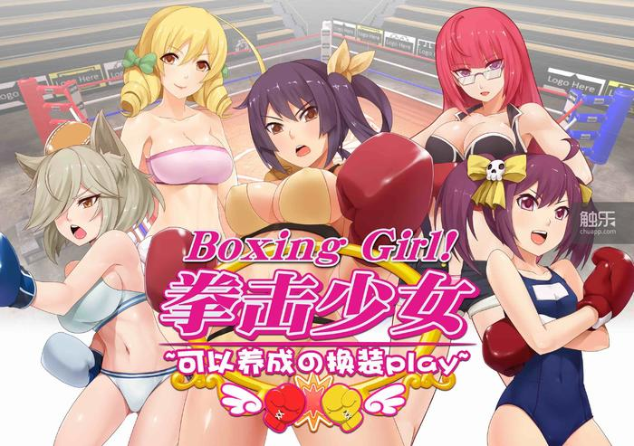《拳击少女》宣传图