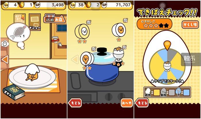 不断点击收集金钱,制作懒蛋蛋菜式和轮盘式抽取隐藏品种的懒蛋蛋,几乎就构成了这个游戏的全部