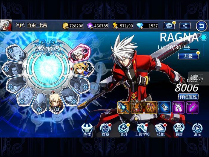 玩家可以使用相互平行的多名角色,这给游戏带上了一些单机色彩,与主流的单一角色+随从的模式区别开来