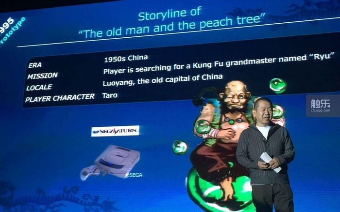 《桃子爷爷》是《莎木》系列的开端