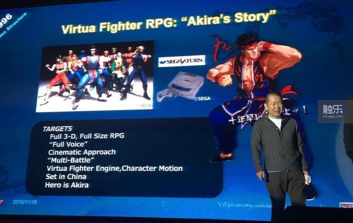 在这个阶段,全3D、多人战斗、全程语音、中国背景等就是游戏预想的方向了