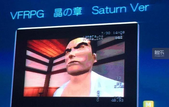 会议现场播放的土星版的《莎木》开发DEMO影像