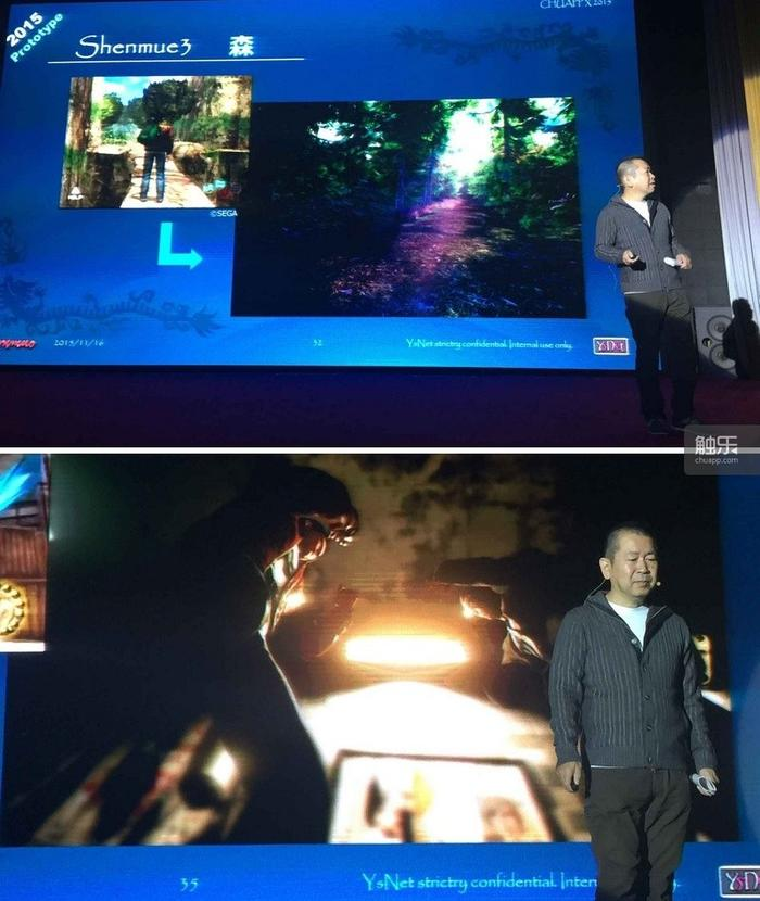 在展示《莎木3》的森林场景截图和格斗场景截图时,还特意将《莎木2》的场景进行了对比