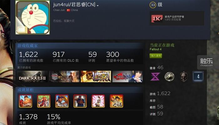 """君思睿的Steam账号已有1622款游戏,获颁""""游戏产业的守护者""""勋章"""