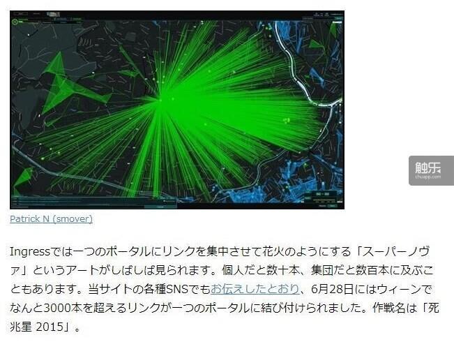 游戏中出现过的最大菊花,据信有3000余朵花瓣,出自日本。