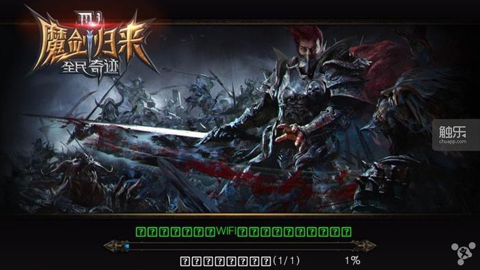 前段时间iOS9更新后,不少中文游戏出现了乱码,其中不乏知名产品