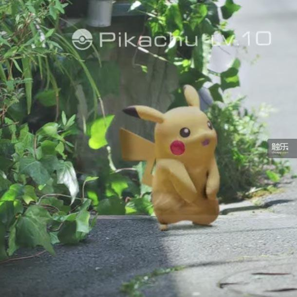 pikachu_ingress