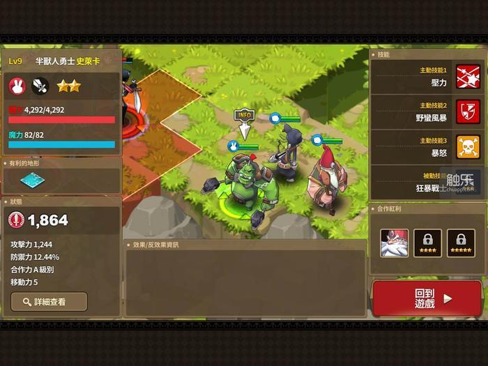 战斗中可以无缝查看队友和敌人的属性、技能和状态描述
