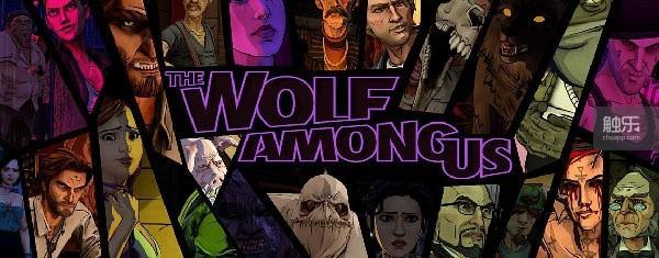 《人中之狼》