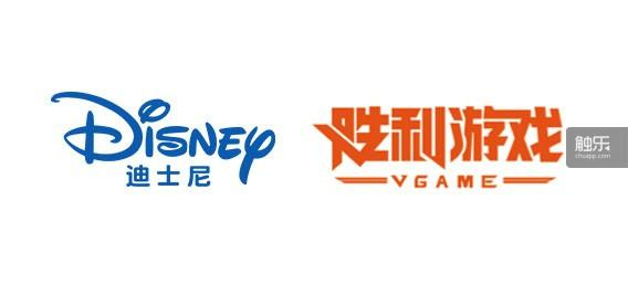 迪士尼与胜利游戏展开国际合作