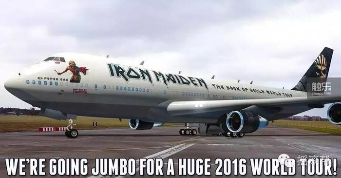 一个刷上铁娘子标志的飞机装一堆过气的老头,巡游世界,给其他过气的老头买票去看