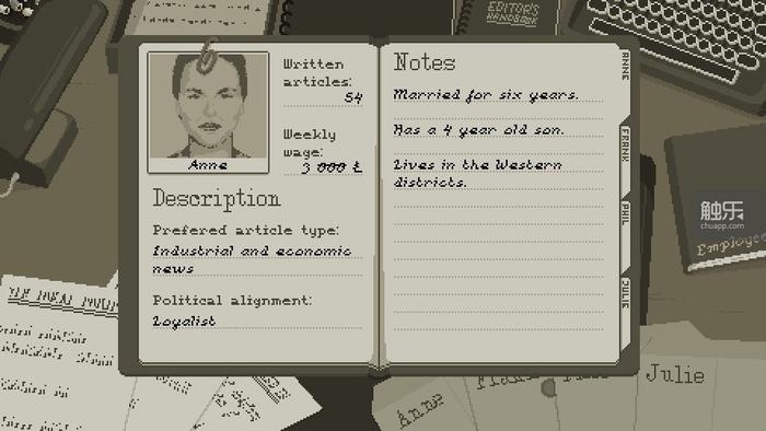 早期设定中记者的档案,薪水与工作量都有明文记录