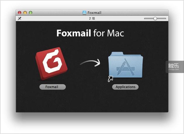从QQ信箱的方便易用中可以看到Foxmail的影子
