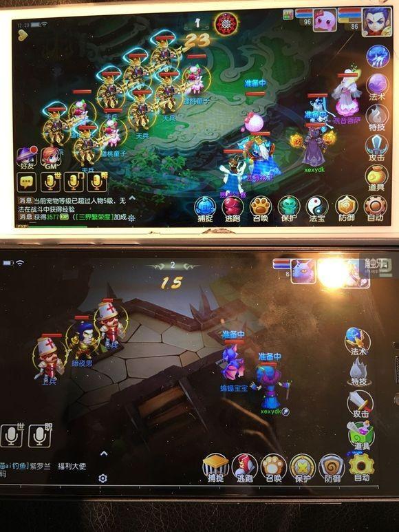 目前版本的游戏战斗画面