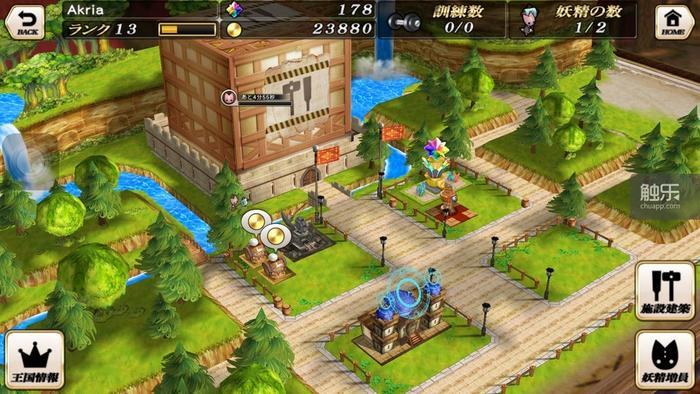 《格林笔记》中的建筑系统设计,游戏中大多数系统都需要相关的建筑才能解锁