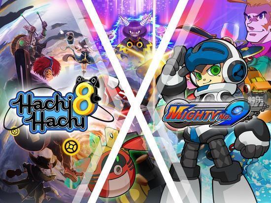 《Hachi Hachi》与《麦提9号》联动活动