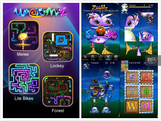 wormz game