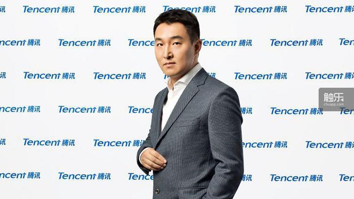 腾讯集团高级副总裁马晓轶先生