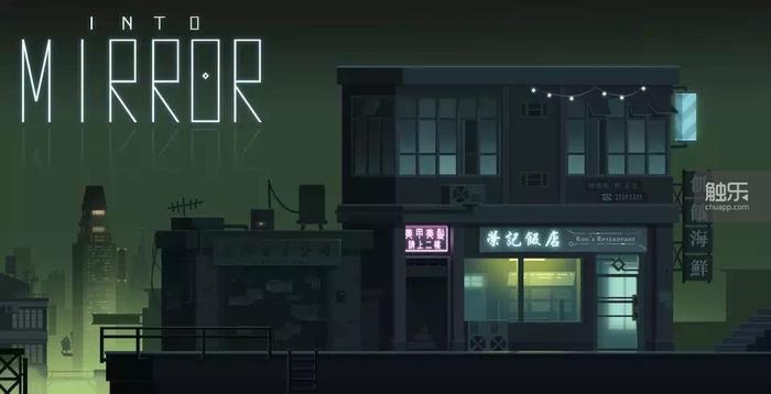 游戏中处处可见的香港元素